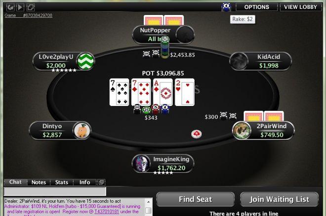 扑克之星软件更新 0001
