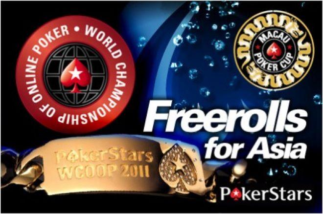 参加扑克之星资格赛获得WCOOP主赛事门票 0001