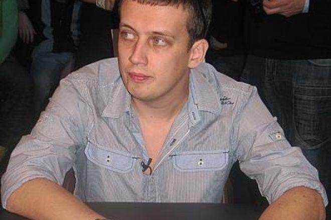 Денис Шашков