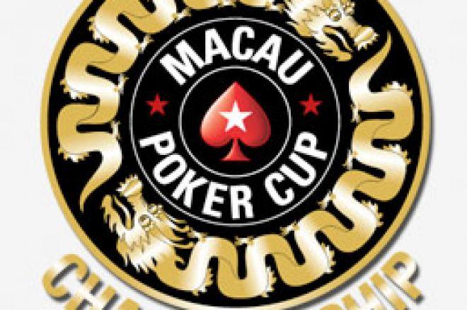 澳门扑克冠军杯赛程表发布 0001