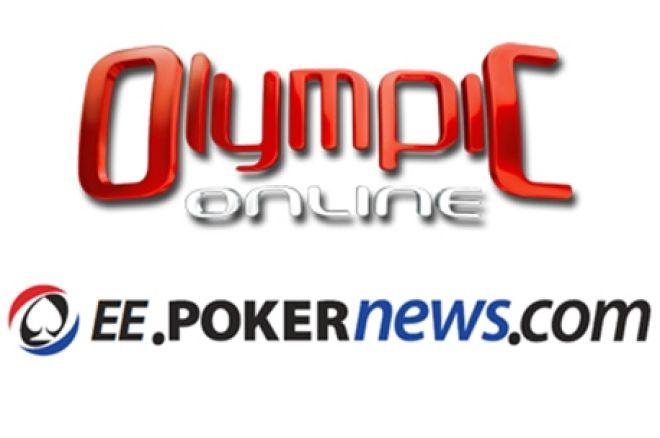 Anname VIIS TASUTA piletit Olympic Casino turniiridele! 0001
