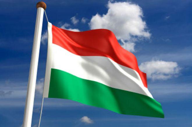 Madjarska popunjava budžet, sledi zakon za on line igre 0001