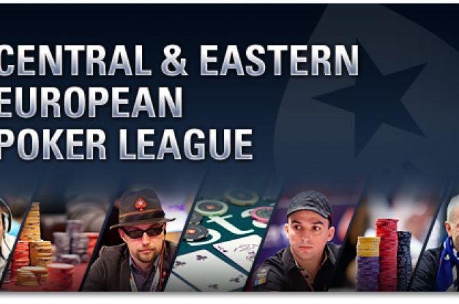 Покер турнири от лигата с ниски залози за... 0001