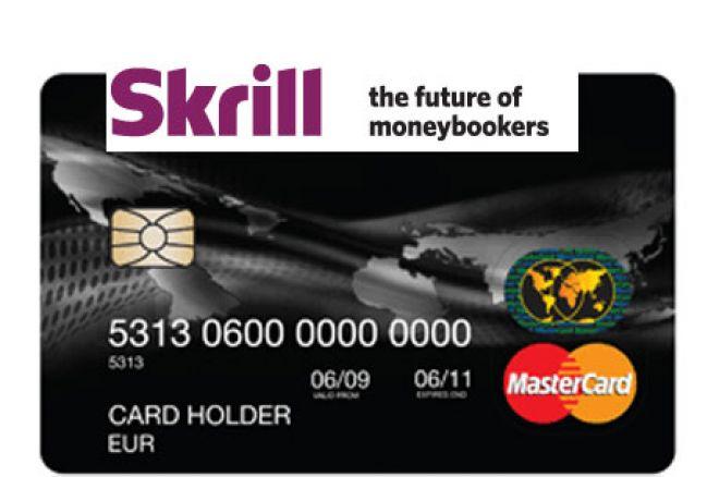 Moneybooker es Skrill