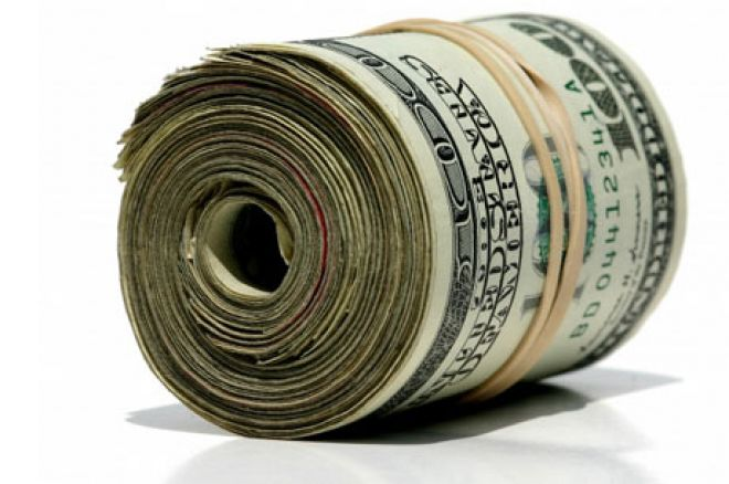 PokerStars unapredio svoj 'Daily Bigs' raspored turnira 0001