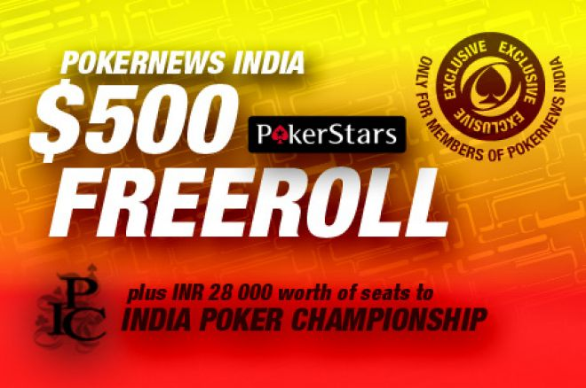 $500 Freeroll on PokerStars