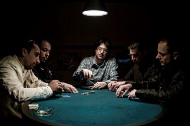 Покер блог на ВЕКОВЕН: Вариацията 0001
