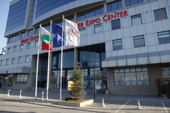 BEGE EXPO представя последните техно иновации в... 0001