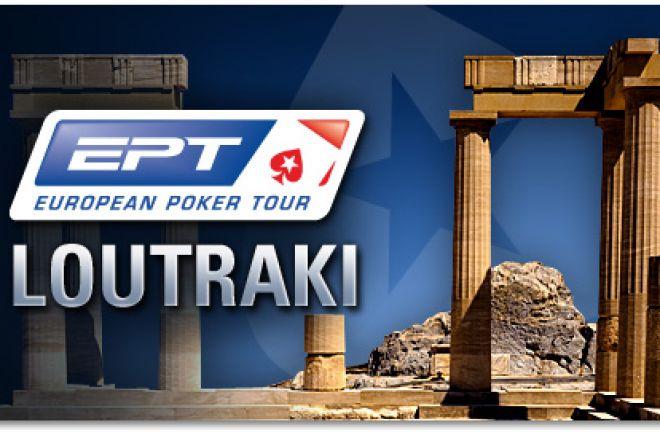 Κέρδιστε ένα εισιτήριο για το EPT Loutraki στα... 0001