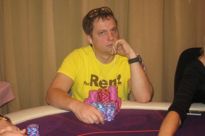 Main Event RPT Kиев: Максим Паняк - чиплидер по итогам... 0001
