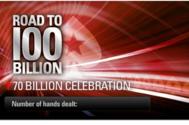 PokerStars uudised: 70 miljardit kätt ja OPEM satelliidid 0001