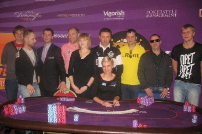 Віталій Лункін за фінальним столом RPT Київ 2011 0001