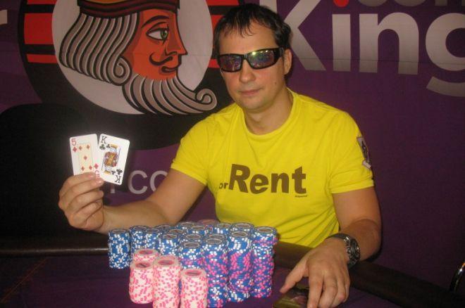 Максим Паняк побеждает в Main Event RPT Киев 2011 0001