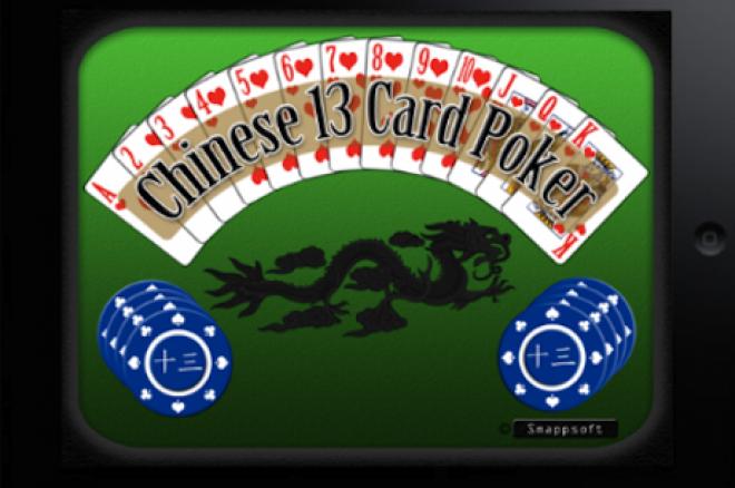 Smappsoft Chinese Poker APP
