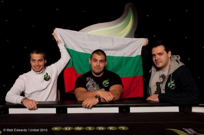 Източно Европейско рейк състезание с награден... 0001