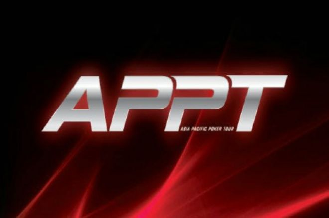 本年度亚太地区最后的盛事:2011 APPT 澳门站 0001