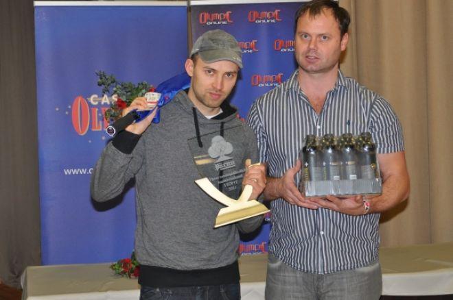 Siim Liivaru & Andrus Siim
