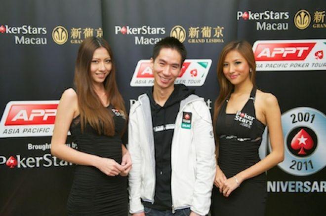 "2011 APPT 마카오의 우승자는 Randy ""나노노코"" Lew 0001"