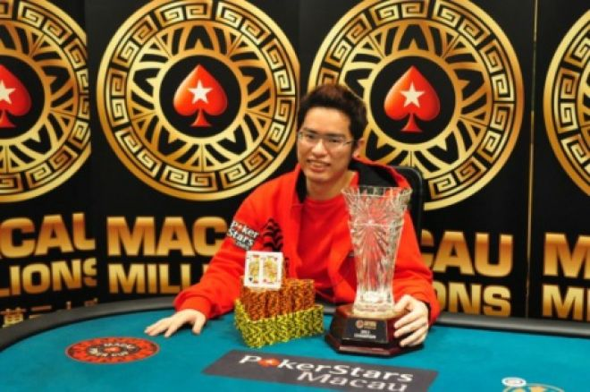 "扑克之星2011 APOY获得者:Hung-Sheng ""Shaq"" Lin 0001"