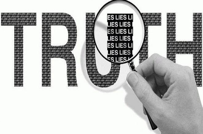 Лъжа или истина?