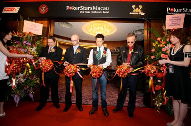 PokerStars Macau-梦想开始的地方 0001