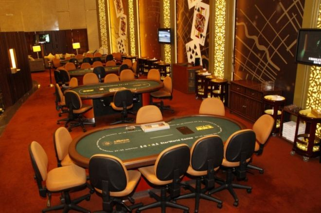 Poker King Club in Macau
