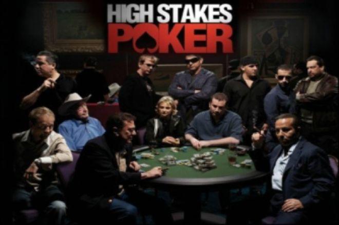 暂时和High Stake Poker说再见! 0001