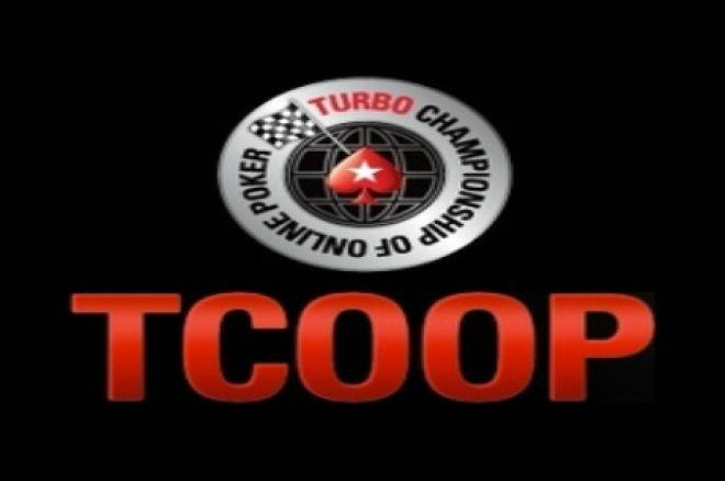 扑克之星宣布TCOOP系列赛事 0001