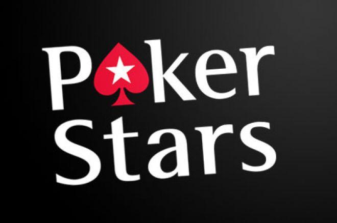 扑克之星修改VPP计算方式 0001