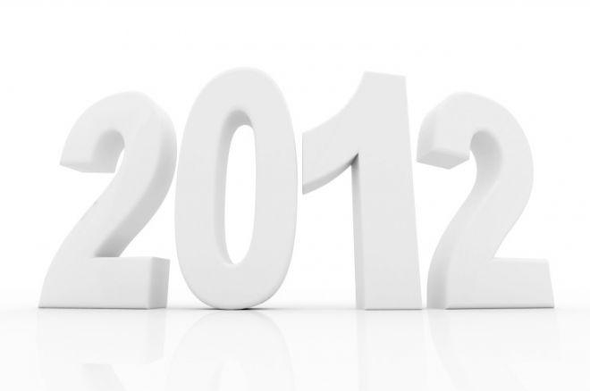 새해 복 많이 받으세요! 0001