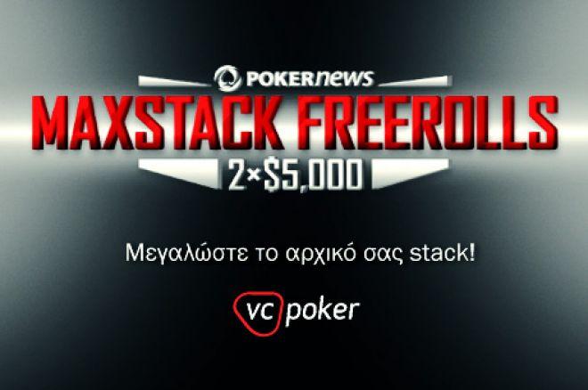 Ξεκινήστε με μεγάλο stack στην προσφορά MaxStack του Victor... 0001