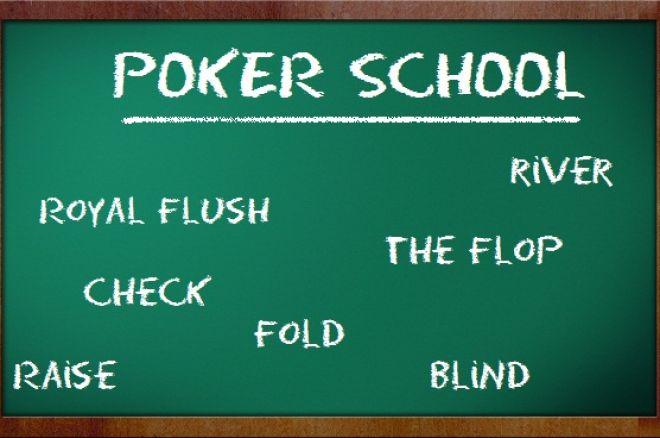Покер анатомия #2: Значението на факторите, Част 1 0001