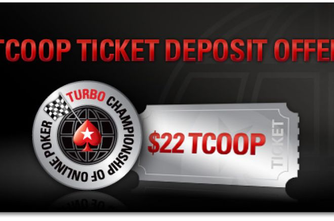 TCOOP TICKET DEPOSIT キャンペーン 0001