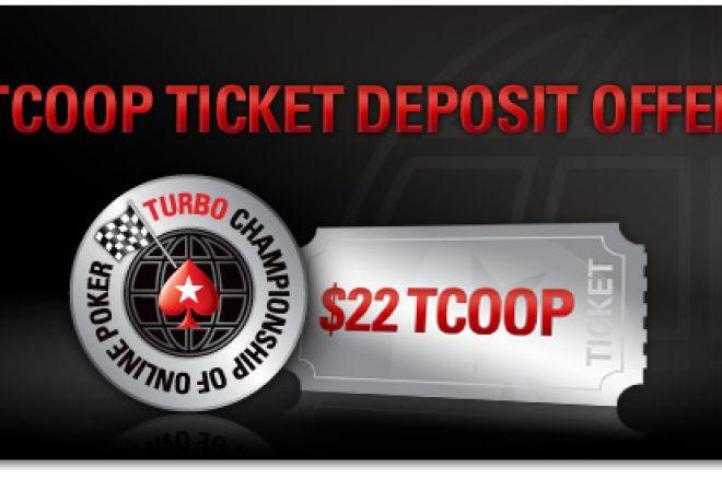 TCOOP TICKET DEPOSIT キャンペーン 0001