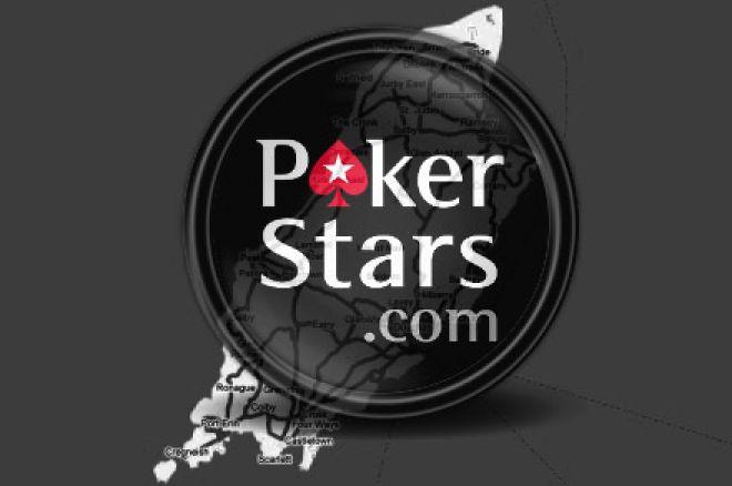 PokerStars готовы вести переговоры с протестующими 0001