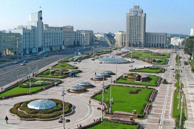 Minskas kviečia Omahistus į aukštų įpirkų pokerio seriją 0001