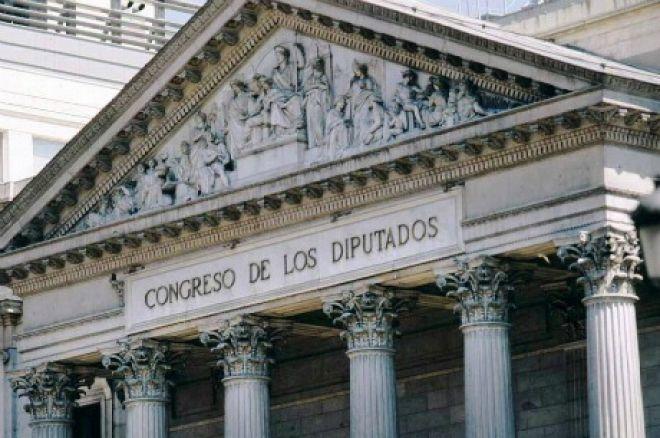 Congreso de Madrid