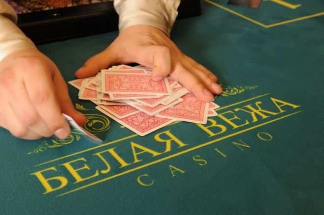 "Casino ""Belaya Veja"""