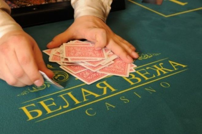 Casino Belaya Veja organizatorem Winter Omaha Poker Tournaments 0001