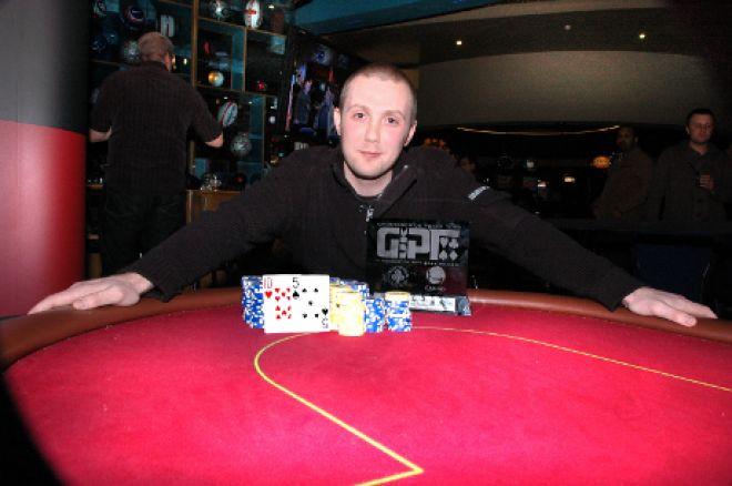 Peter McAdams: 2011 GUKPT Manchester winner