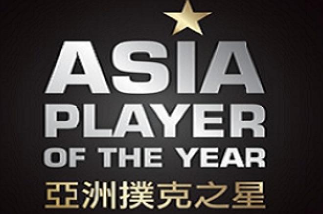 2012年亚洲扑克之星排名榜开始 0001