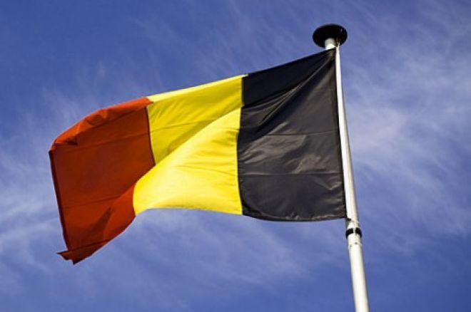 Regulación del juego online en Bélgica