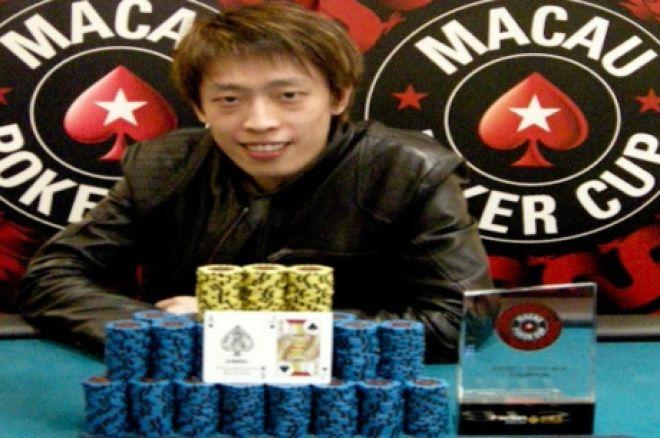 Xiao Yang Cui赢得MPC开幕赛冠军 0001