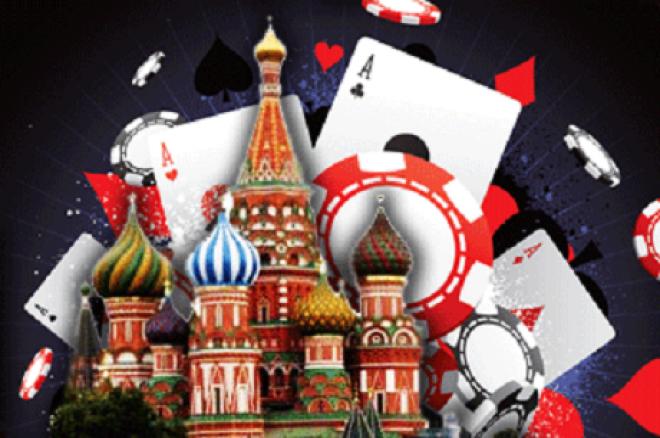 История покера в России 0001