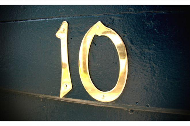 10 полезни съвета за MTT играта 0001