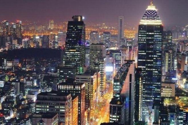 PokerNews útikönyv: Szöul - Dél-Korea 0001