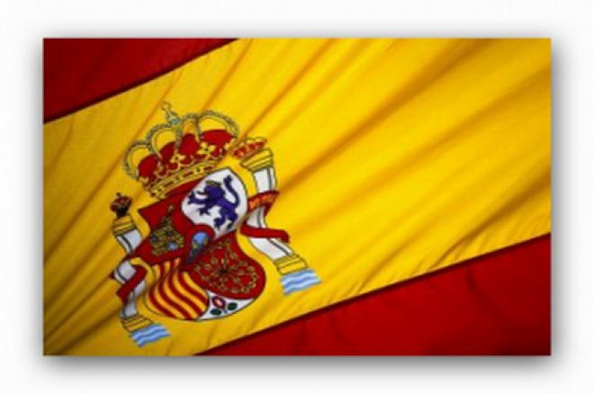 Poranny Kurier: Everleaf ukarany przez LGA, Hiszpańskie licencję i więcej 0001