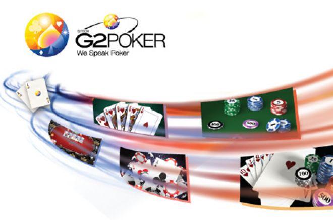 Gtech G2 (Boss Media) y los casinos españoles