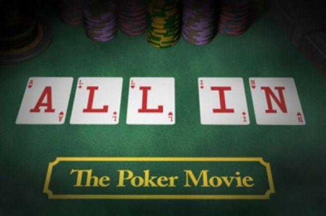 新しいポーカー映画、ALL IN 0001