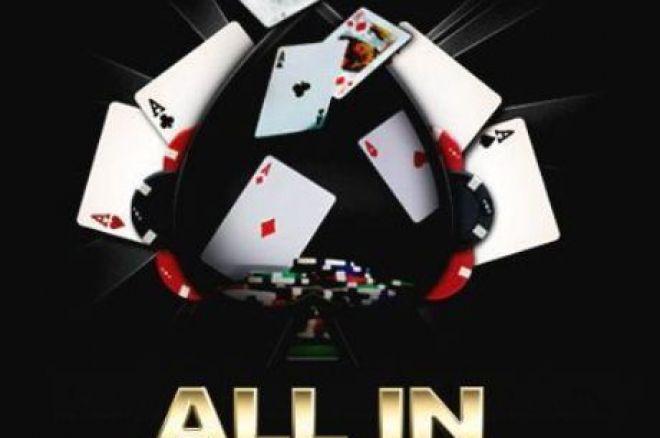 All-in с всеки две карти - ама наистина ли с всеки две? 0001